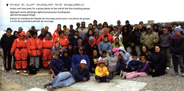 comm2006_jul-team