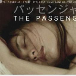 Long-métrage The Passenger de François Rotger / Movie The Passenger by François Rotger