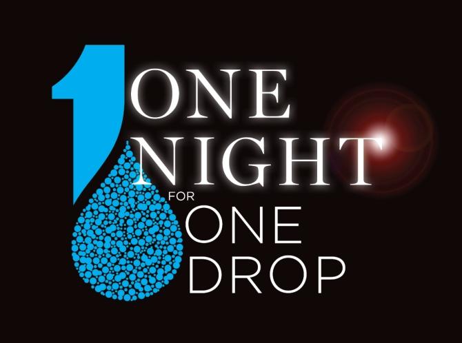 logo_one-night-one-drop