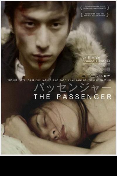 film2006_ThePassenger.jpg
