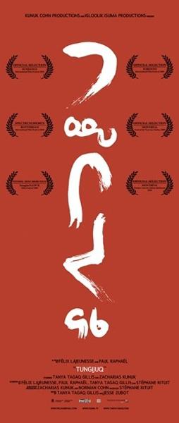 film2009_Tungijuq