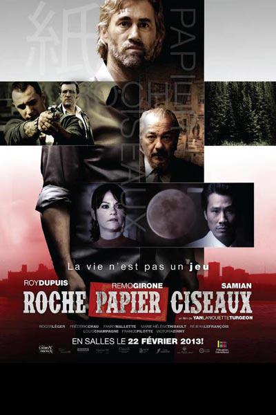 film2013_RochePapierCiseaux.jpg
