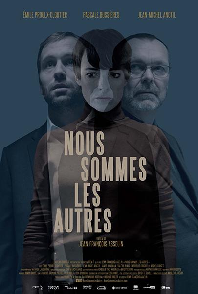 film2017_NSLA