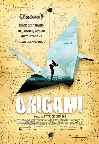 film2017_Origami