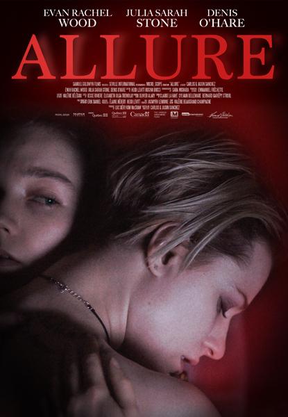 film2017_Allure